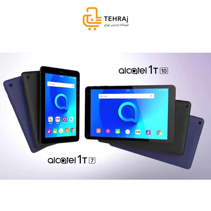 تبلت الکاتل tablet alcatel it7 3g single sim اورجی